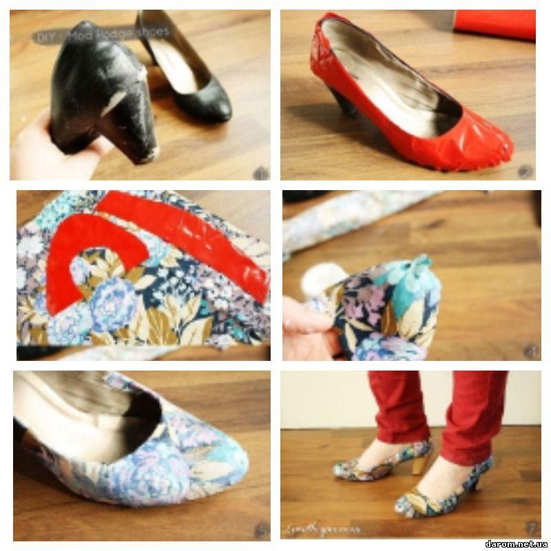 из старой обуви